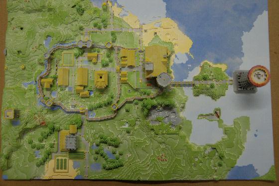 Laser Printed 3d Minecraft village